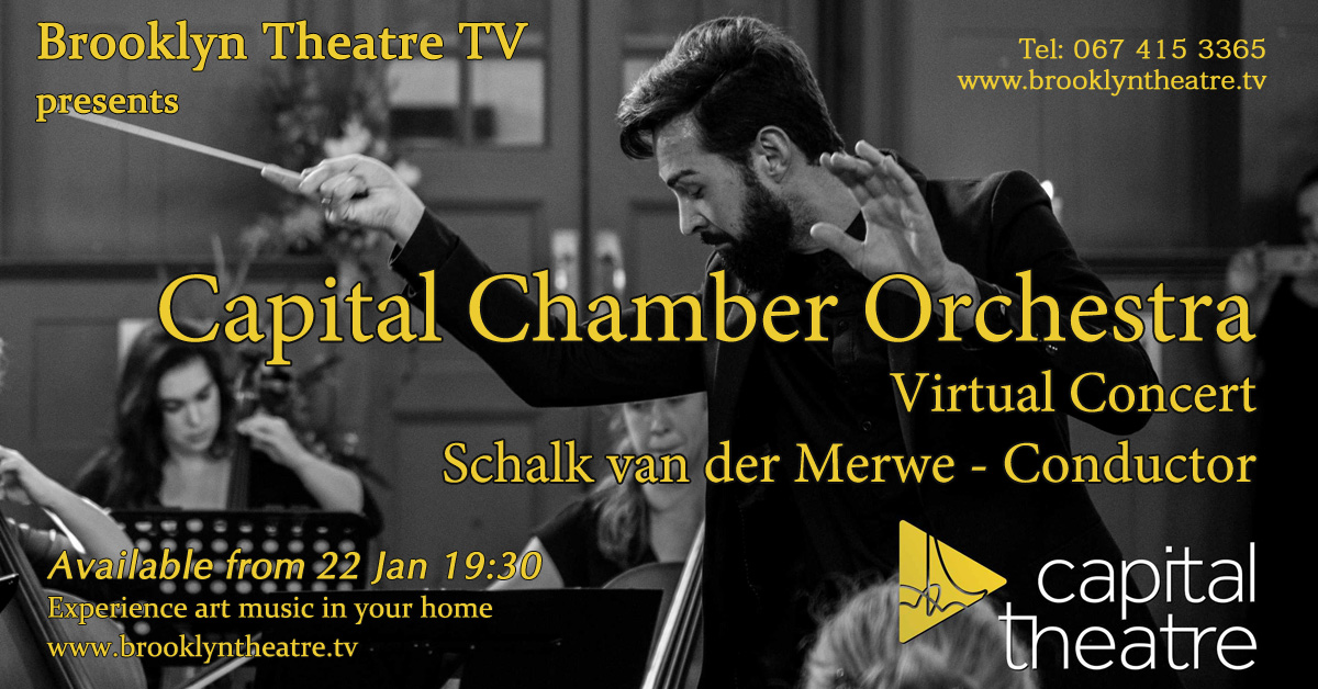 Capital Chamber Orchestra Virtual Concert Thumbnail