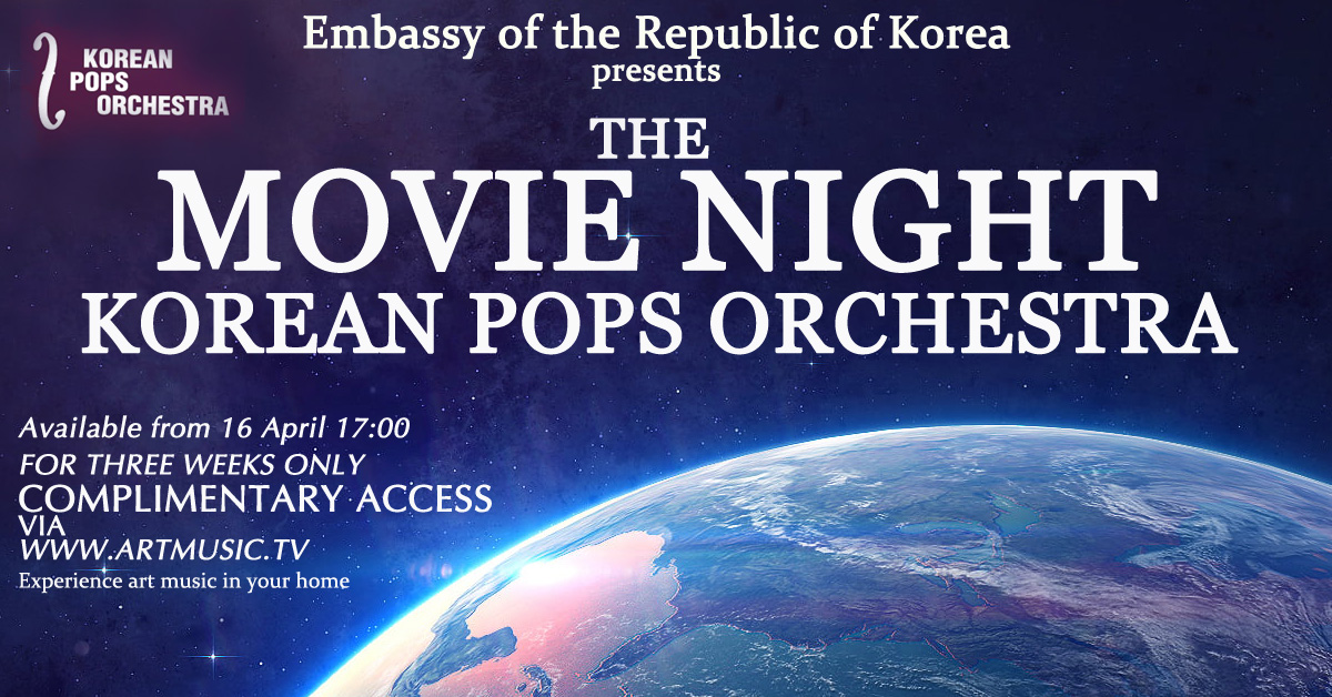 MOVIE NIGHT - KOREAN POPS ORCHESTRA Thumbnail